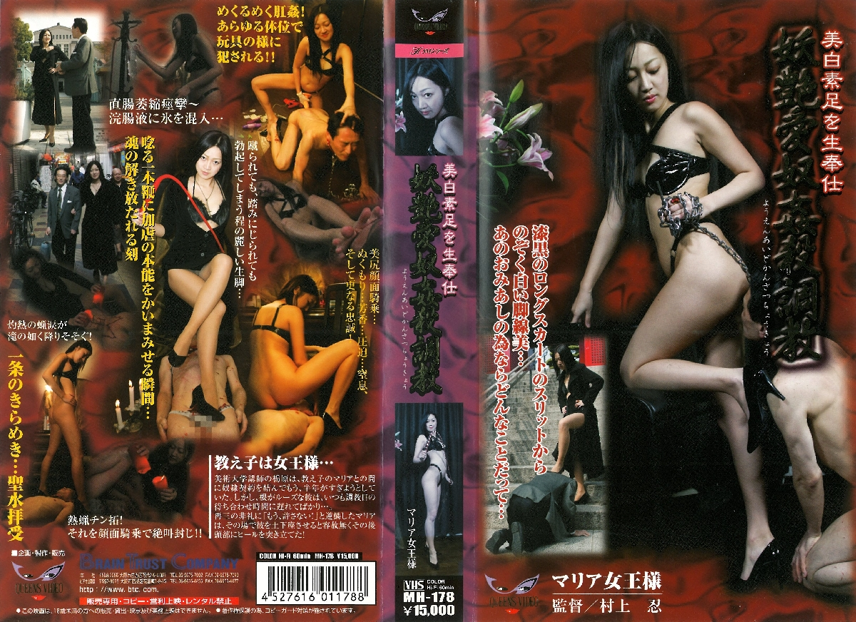 Hottest JAV censored xxx scene with fabulous japanese whores